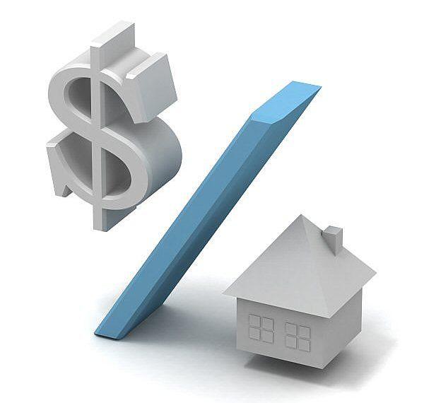 кредит обеспечен ипотекой