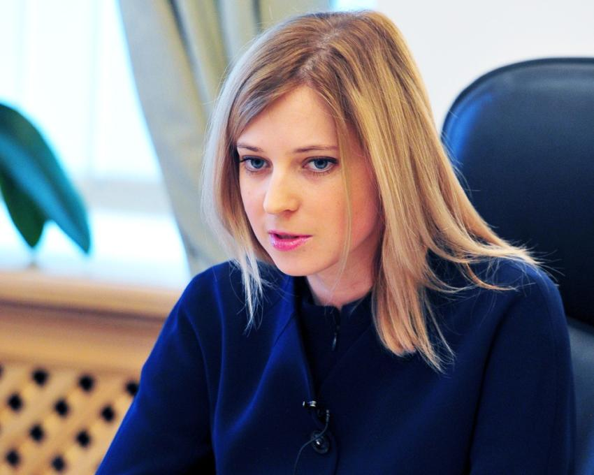 Большие прокурор крыма клип сайт плэйбой смотреть