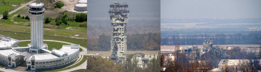 Донецк вчера и сегодня